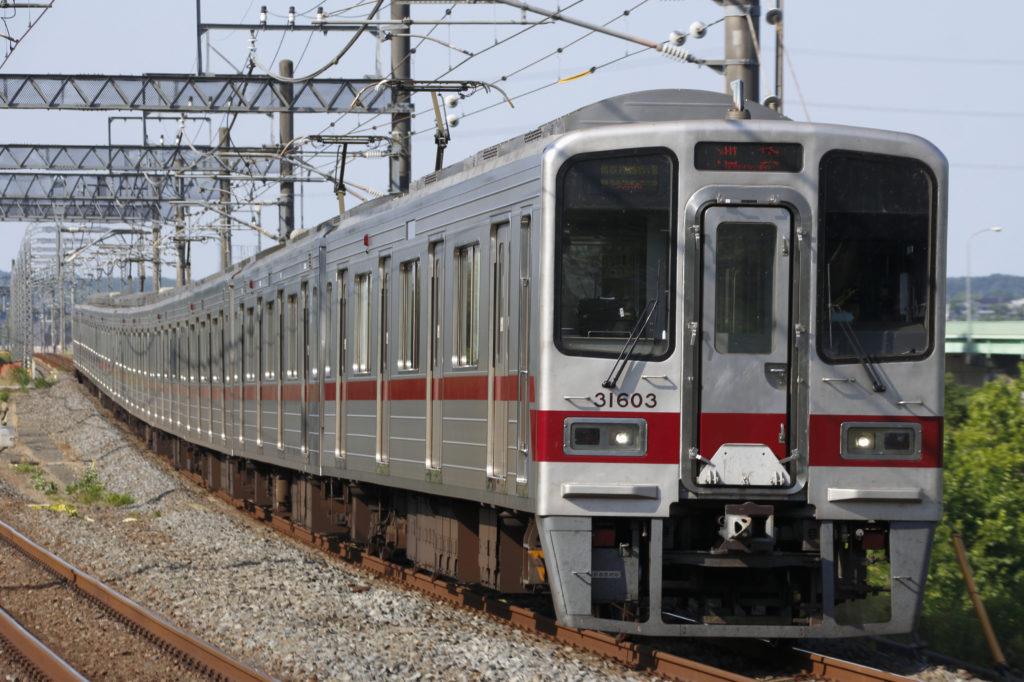 川越駅までのアクセス