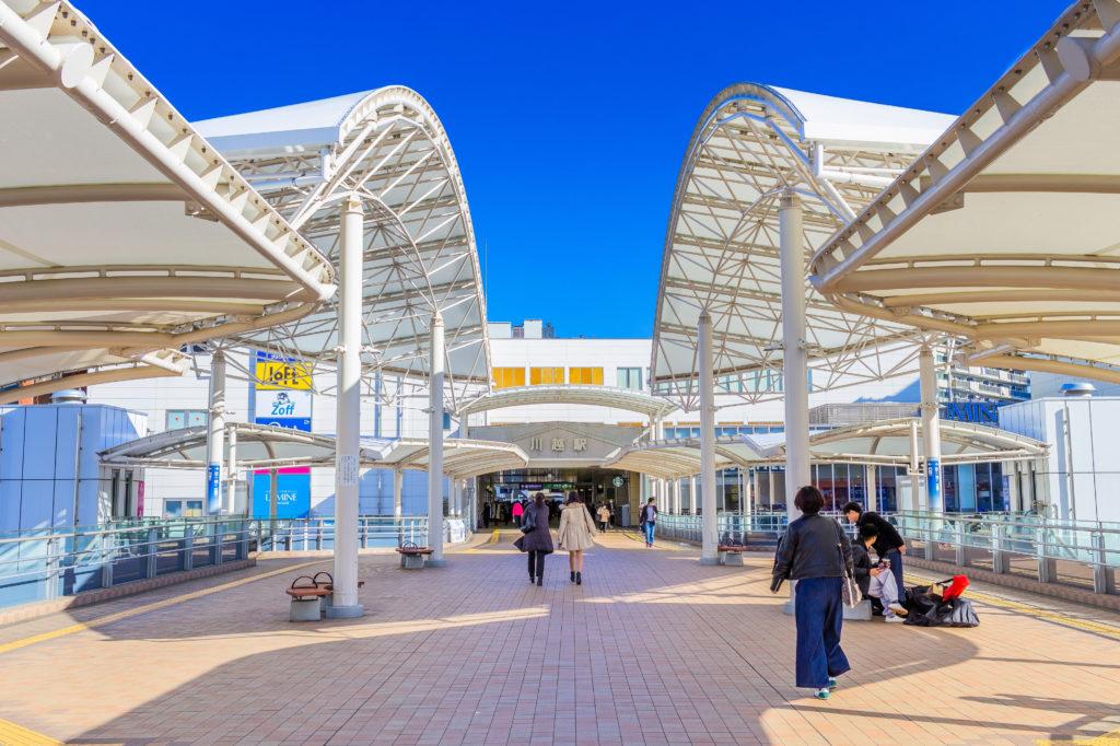 川越駅から当校までのアクセス